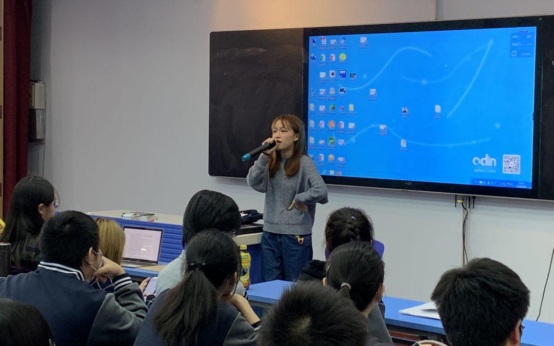 Micole Mao's UBC Presentation