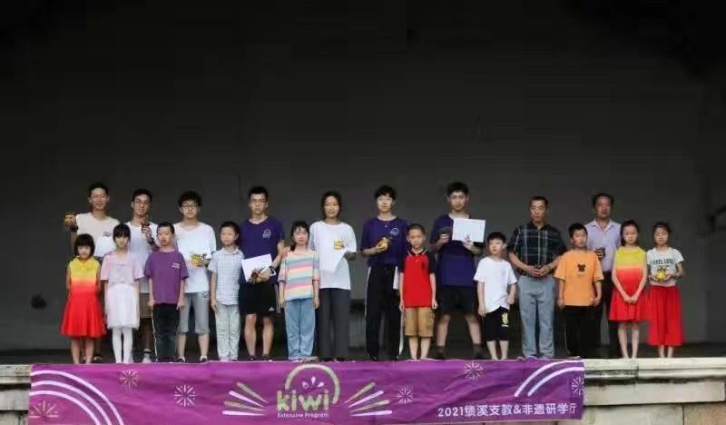 2021 Summer Holiday, Volunteer Teaching in Anhui