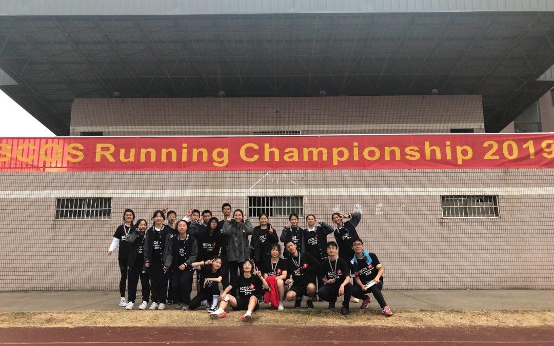 BCOS Running Championship 2019